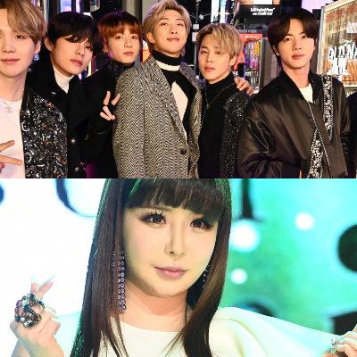 BTS e Park Bom | Foto: Reprodução/GettyImages/Koreaboo