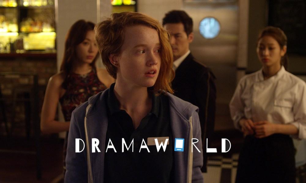 web drama  Dramaworld - Foto: Reprodução/Viki