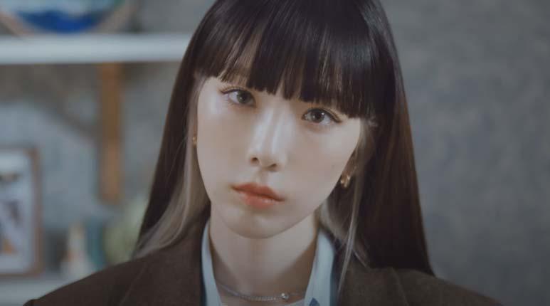 """Review: Novo EP da Taeyeon """"What Do I Call You"""""""