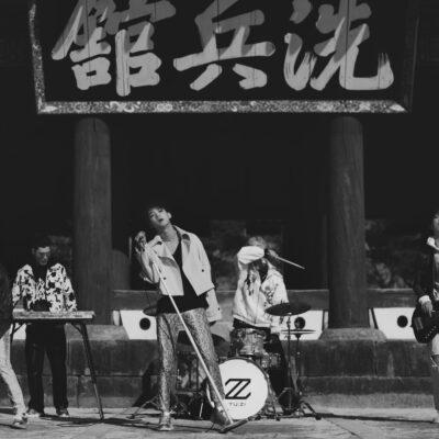 Banda coreana 2Z fará evento virtual para fãs brasileiros